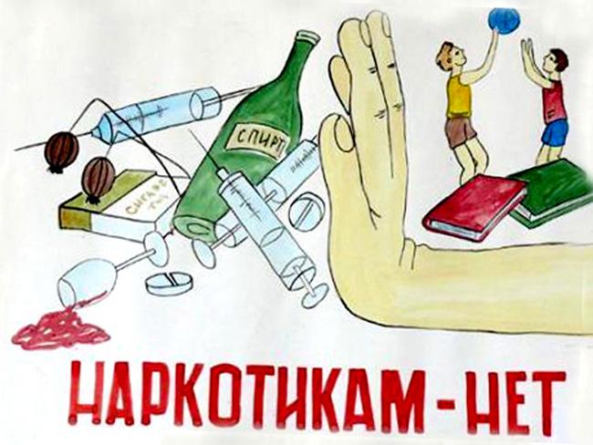 Наркомания в россии лечение анапа наркологии